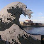 Dresden Augustusbrücke - Die Welle
